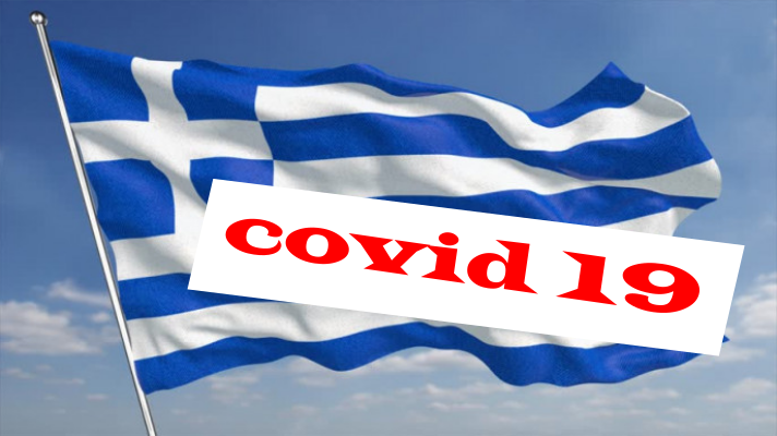 covid19 crisis - greek flag