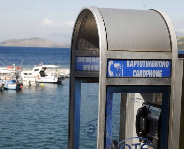 Greece - dialing codes and tips for calling abroad